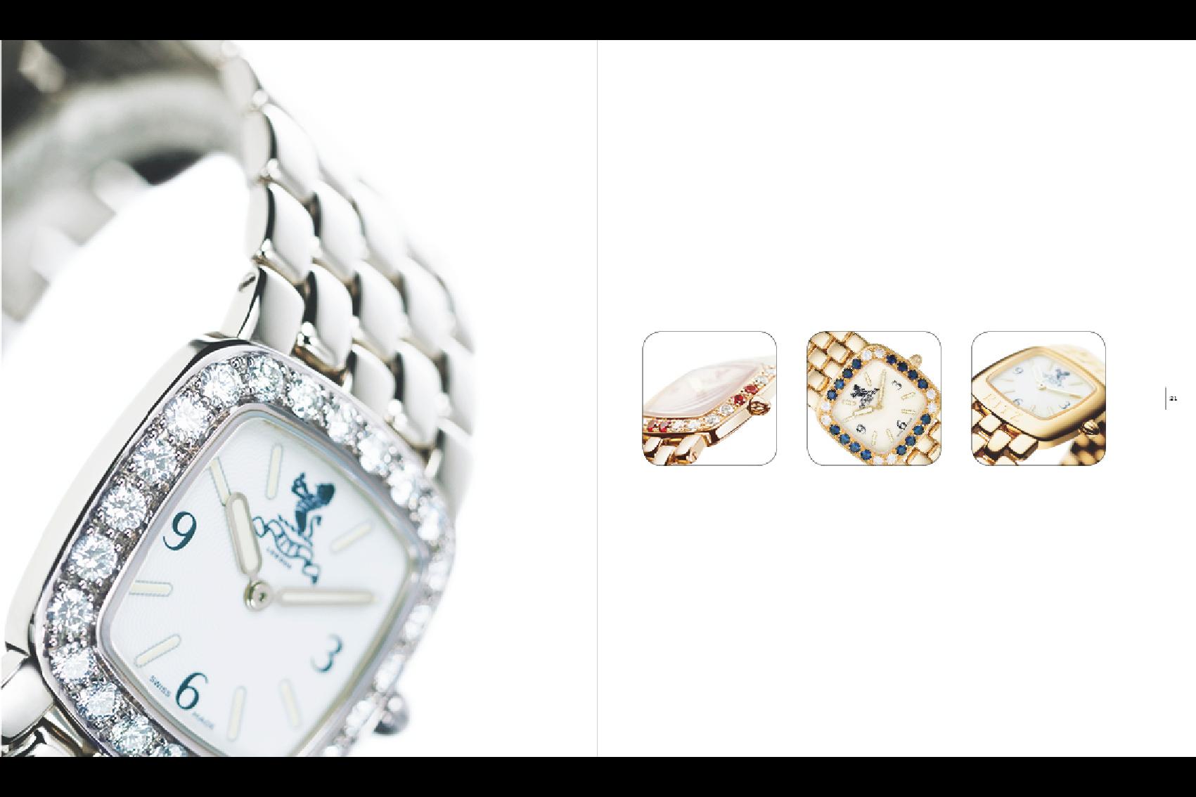 Ritz Fine Jewellery